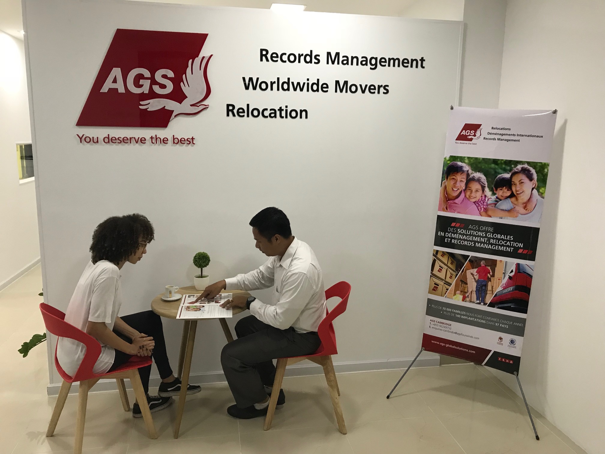 AGS Records Management exhibition booth.